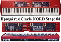 Продаю Clavia NORD Stage 88