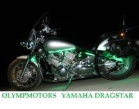 YAMAHA XVS1100 Drag Star - Custom