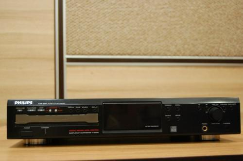 Продам Philips CDR-600 Audio cd recorder