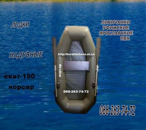 самая лучшая лодка пвх для рыбалки