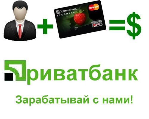 Курс валют ПриватБанк Украина - Курс доллара, евро в ...